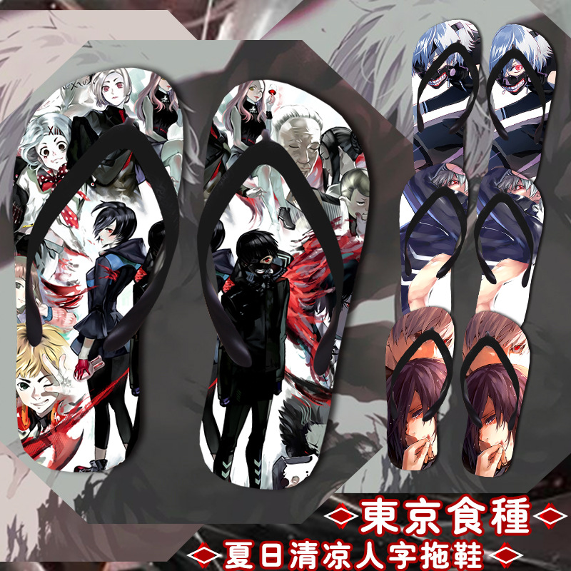 Tokyo Ghoul Kaneki Ken flip-flops shoes Cosplay JUZO SUZUYA slippers Non-slip summer Japan Cartoon men women beach shoes