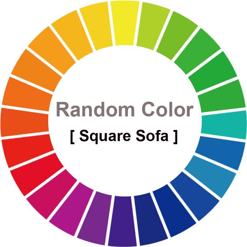Random Color Square