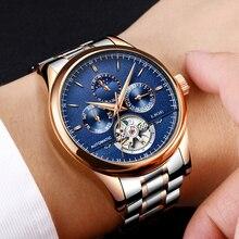 Relojes LIGE Men Automatic mechanical Sport Watch Men Luxury Brand Casual Watches Men's Wristwatch army Clock relogio masculino