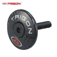 Trigon HC02 vélo en fiber de carbone casque haut cap couverture de casque vélo partie