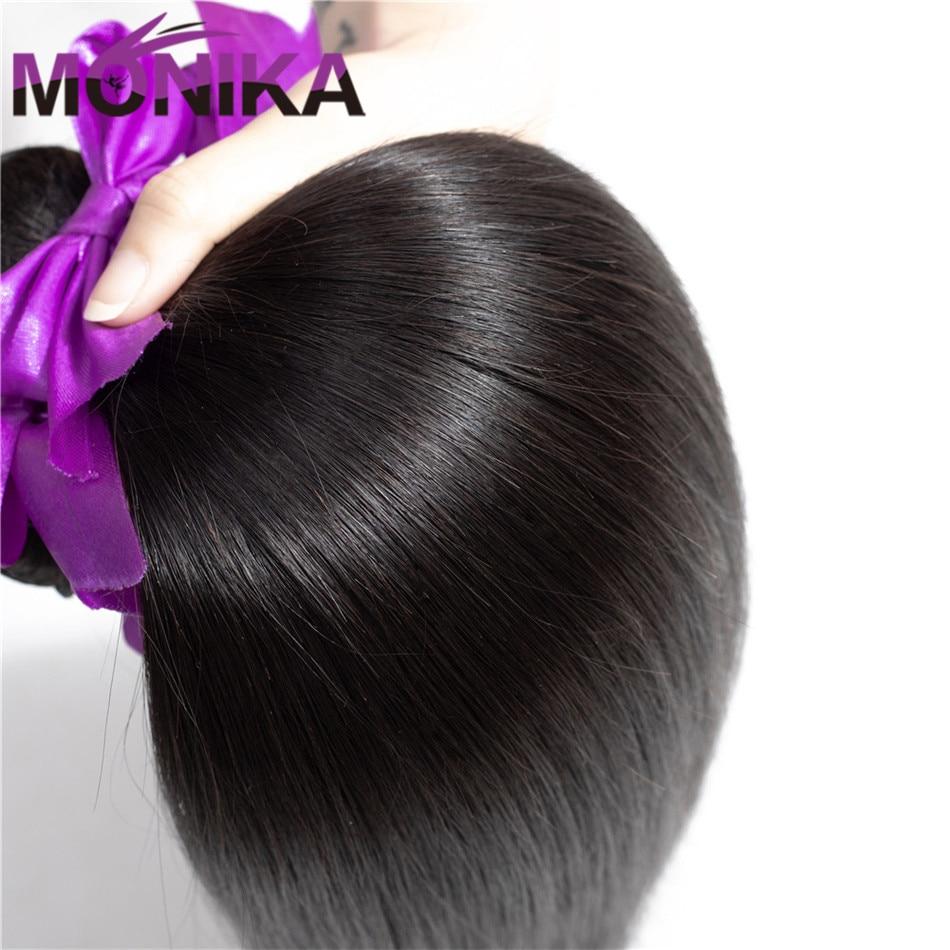 Brazilian Straight Human Hair Bundles With Closure Monika Hair 3 Bundles With Closure Human Hair Weave Bundles and Closure