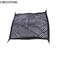Car Boot Trunk Net Auto Accessories For BMW AUDI Volvo Car Styling Car Trunk Luggage Rack