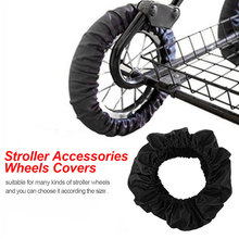 2 Pcs Stroller Accessories Wheels Covers for 12-25 CM Wheelchair Baby Carriage Pram Throne Pushchair