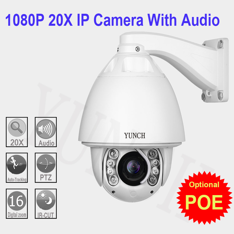 CVBS Alarm Audio 1080P IP Camera PTZ Onvif 2.0Megapixel Infrared Speed Dome P2P Cloud 20X optical Zoom surveillance - CCTV System Shop store