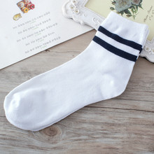 1Pairs Men Comfortable Stripe Cotton Warm Sock Slippers Medium Socks 2017 casual solid colors short male sock slippers Sock