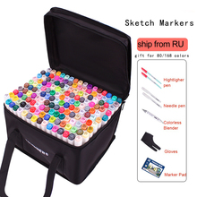 TOUCHNEW Sketch Markers Set 168 Colors Dual Head Alcohol Marker Pen For Drawing Comic Design Painting Pen Art Supplies