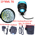 13t6 2 in 1 Headlamp Headlight Super Bright 13 x XM-L T6 LED Bicycle Light Cycling Bike Head Lamp + 18650 Battery Pack+Charger