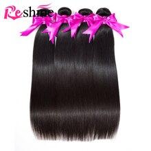 Бразильские Прямые Пучки Волос Reshine 100% Человеческих Волос 3/4 Пучки ПК Натуральный Цвет