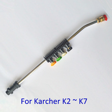 Washers karcher lance jet nozzle washer pressure tips quick metal high