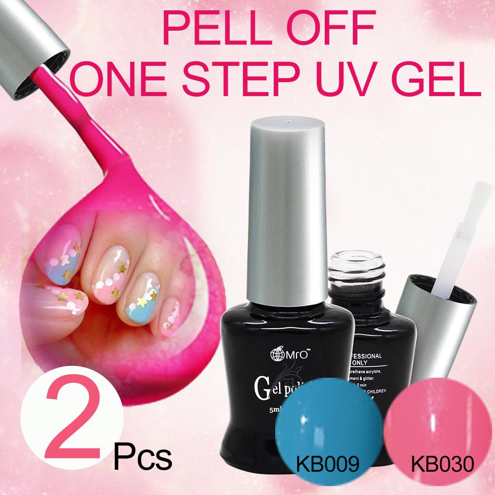Mro 2 Pieces Lot Pell Off Gel Nail Polish 3 In 1 Uv Nails Set Unhas De Varnishes Glue Color Lacquer China Verniz From Beauty