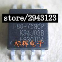 5 шт. EN25F80-75HCP F80-75HCP SOP8(China)