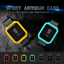 SIKAI PU Watch Case For Xiaomi Bip BIT PACE Lite Youth Watch Cover Military Protective Shell for Huami Amazfit Bit Watch Cover for xiaomi huami amazfit bip bit pace youth smart watch frame protective case for huami amazfit bip bit cover watch accessories