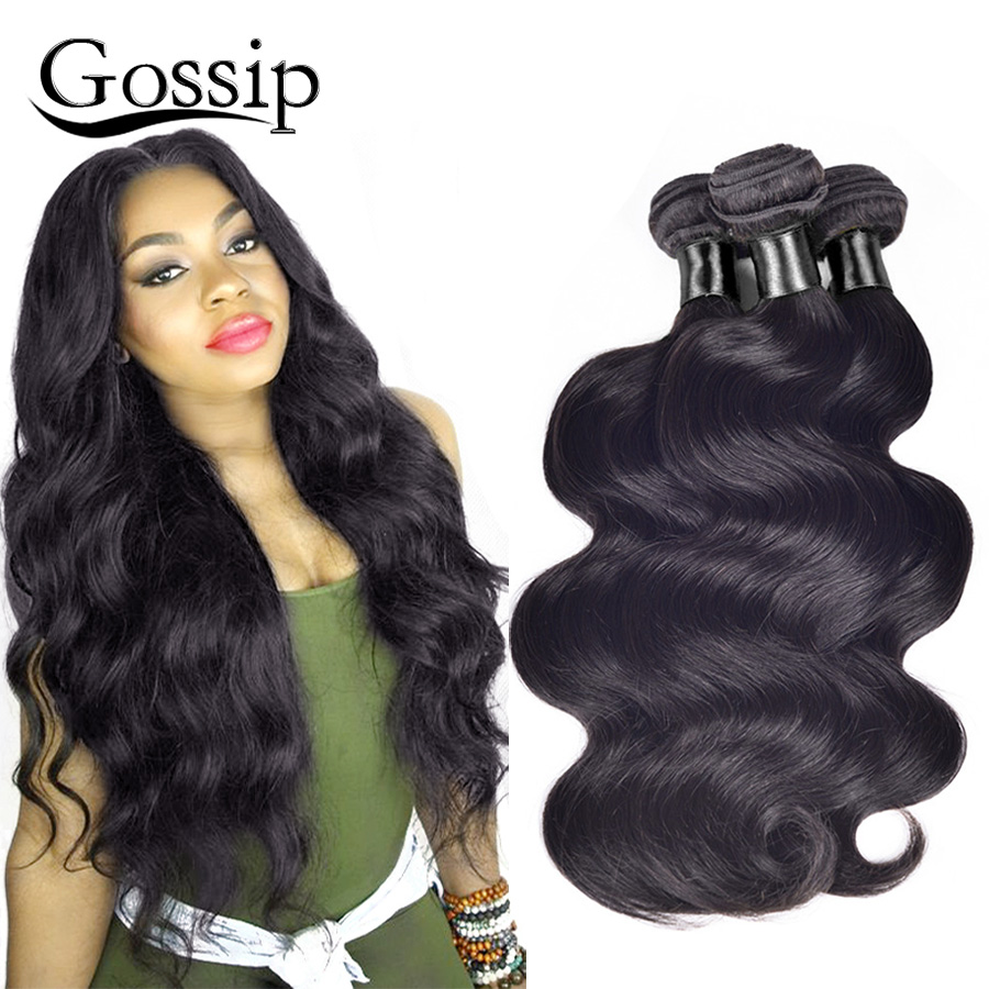 Brazilian Virgin Hair 4 Bundles Brazilian Body Wave Wet And Wavy Virgin Brazilian Hair Weave Bundles Body Wave Human Hair Bundle