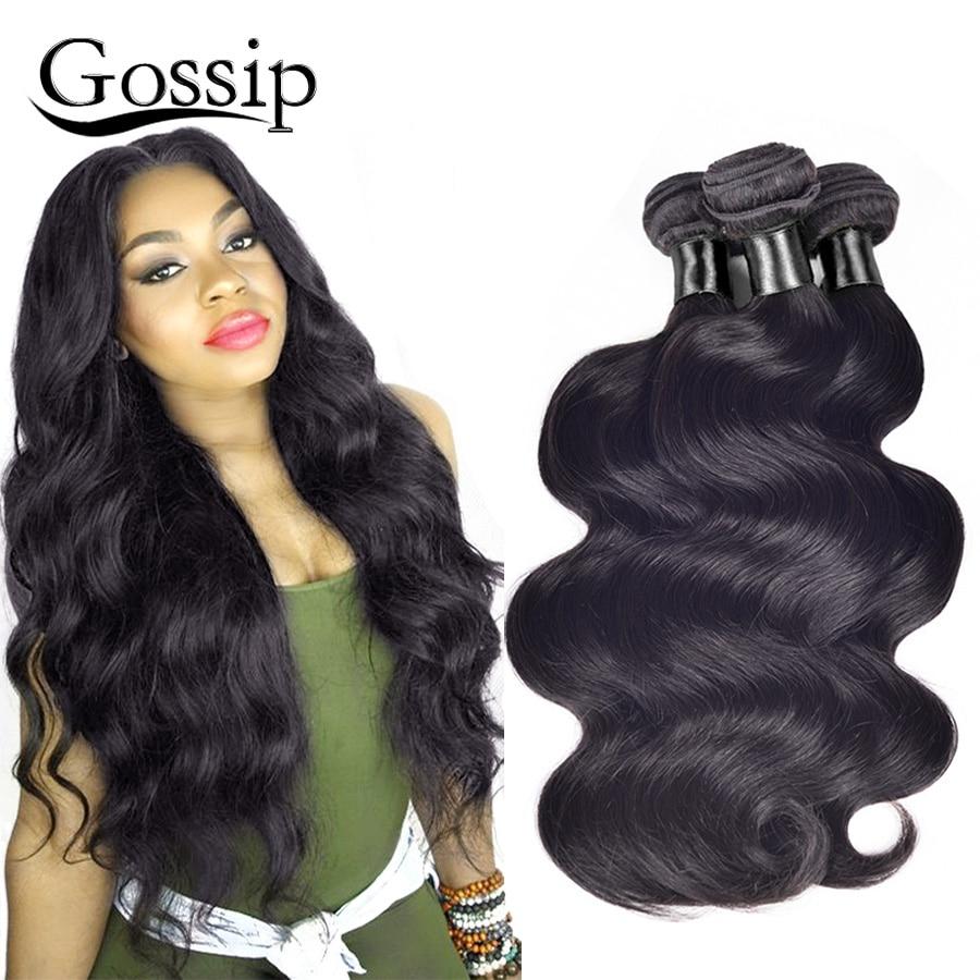 Brazilian Virgin Hair 4 Bundles Brazilian Body Wave Wet And Wavy Virgin Brazilian Hair Weave Bundles Body Wave Human Hair Bundle