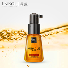 70ml LAIKOU Multi-functional Scalp Treatments Hair Care Moroccan Pure Argan Oil Essential For Frizzy Dry Keratin Repair