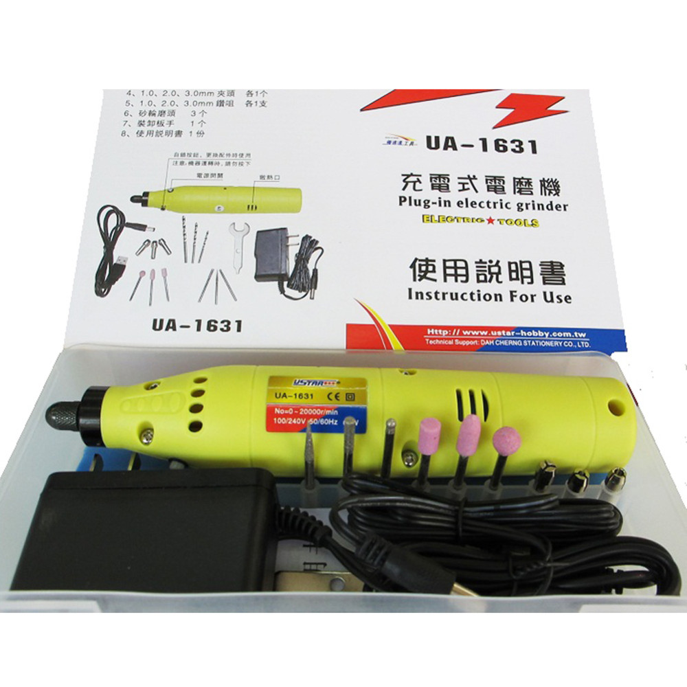OHS Ustar 91631 модель плагин электрический шлифовальный станок набор хобби отделочные инструменты аксессуар