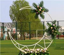 Wedding scene decoration moon arch wedding stage background ornaments forest department layout