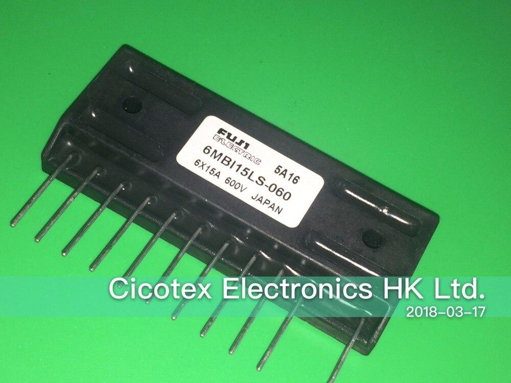 6MBI15LS-060 MODULE IGBT 600V 15A 6MBI15LS0606MBI15LS-060 MODULE IGBT 600V 15A 6MBI15LS060