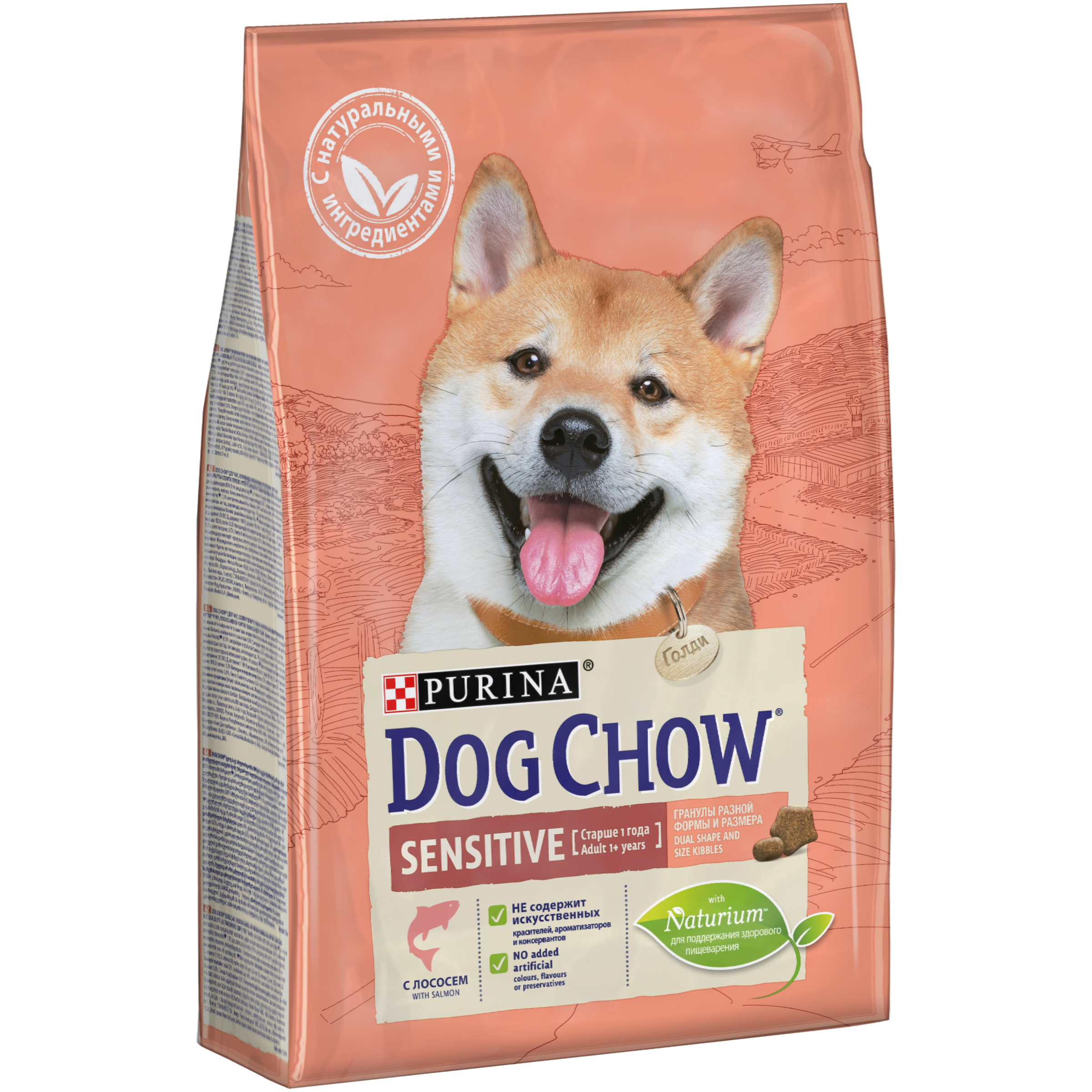 Dog Chow dry food for adult dogs with sensitive digestion, with salmon, Package, 2.5 kg dog food dog chow adult sensitive for adult dogs of all breeds with sensitive digestion salmon 2 5 kg