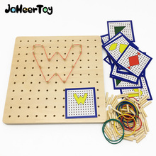 Купить с кэшбэком JaheerToy Baby Toys for Children Shape Cognition Montessori Educational Toy for Kids 5-6-7 Years Old Wooden Puzzle