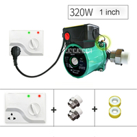 Household Heating Circulation Pump 320W 3 speed Variable Speed Circulation Pump Heating System Circulation Pump Accessories 220V