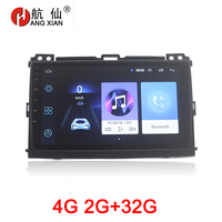 HANG XIAN 2 din Car radio for Toyota Prado 120 Land cruiser 120 2004 2009 car dvd player GPS navi with 2G+32G 4G internet