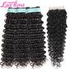 Brazilian Deep Wave Hair Human Hair Bundles With Closure 3 Bundles With Closure 4Pcs Lot Lace