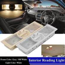 6Q0947291A 3 pin салона Купол Чтение свет сзади крыши лампы для VW мужские поло SKODA сиденья