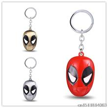 2016 New Hot Sale Anime Catoon X-men Figure Deadpool Q Version Alloy Metal Action Figure Collectible Key Chain Ring Pendant Toy