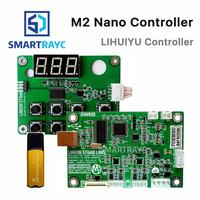 Smartrayc LIHUIYU M2 Nano Laser Controller Mother Main Board + Control Panel + Dongle B System Engraver Cutter DIY 3020 3040 K40