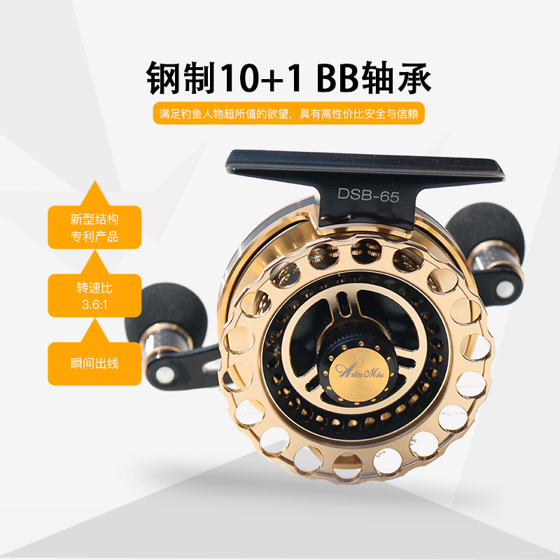 TaoBao Full Metal Wheel Raft Wheel 10+1 Shaft Raft Fishing Fish Wire Micro Lead Wheel Valve Stem Fishing Articles Fishing Gear