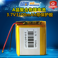 [li] 104651 polymer lithium battery 3.7V 3100mAh transmitter module standby power supply Li-ion Cell