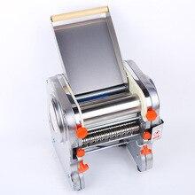 Горячая Распродажа, лучшее качество, сверхмощная машина для приготовления лапши. Машина для изготовления лапши для домашнего и коммерческого использования