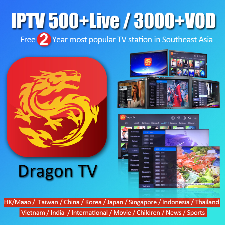 US $25 34 5% OFF|TX3 Mini 2G 16G Smart Android TV Box and 2 Years Free IPTV  Dragon TV 500+ live Channels 3000 VOD Chinese Asia IPTV subscription-in