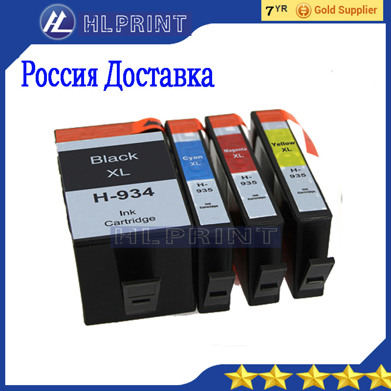4PCS Compatible ink cartridge 934XL 935XL for Officejet Pro 6230 6830 printer 6pk 33xl compatible ink cartridge for xp530 xp630 xp830 xp635 xp540 xp640 xp645 xp900 t3351 t3361 t3364 for europe printer