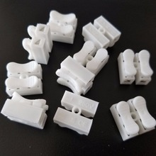 10pcs/bag G7 White Color Model CH-2 Wire Connector Voltage 250V Wiring Terminal Block Free Russia Shipping