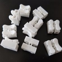 10pcs/bag G7 White Color Model CH-2 Wire Connector Voltage 250V Wiring Terminal Block Free Russia Shipping(China)