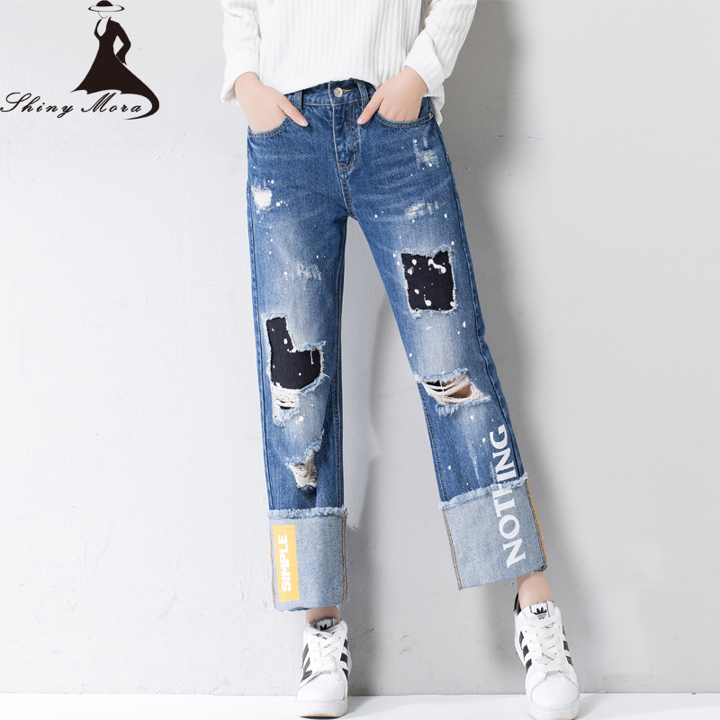 2017 New Fashion Women Wide Leg Pants Jeans European Loose Ripped Hole Denim Ladies Printed Pattern Color Jeans Trousers Female