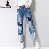 2017 New Fashion Women Wide Leg Pants Jeans European Loose Ripped Hole Denim Ladies Printed Pattern