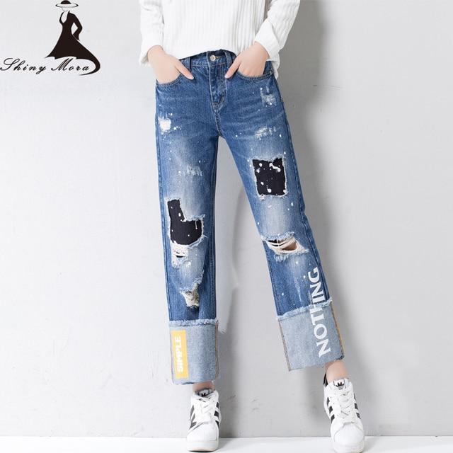 2017 nuevas mujeres Pantalones anchos Vaqueros Europea suelta ripped Hole  Denim señoras impreso color patrón Vaqueros 74a9819ce4c3