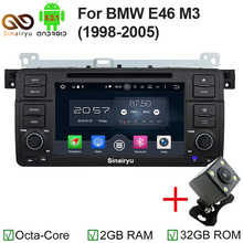1024*600 Octa Core 1 din 7″ Android 6.0 Car Audio DVD GPS for BMW E46 M3 1998-2005 With 2GB RAM Radio Bluetooth 4G WIFI 32GB ROM