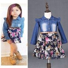 Children Girls Fashion Dresses Spring Girls Clothes Set Fashion Flower Girls Spring Clothing Party Girl Princess Dress