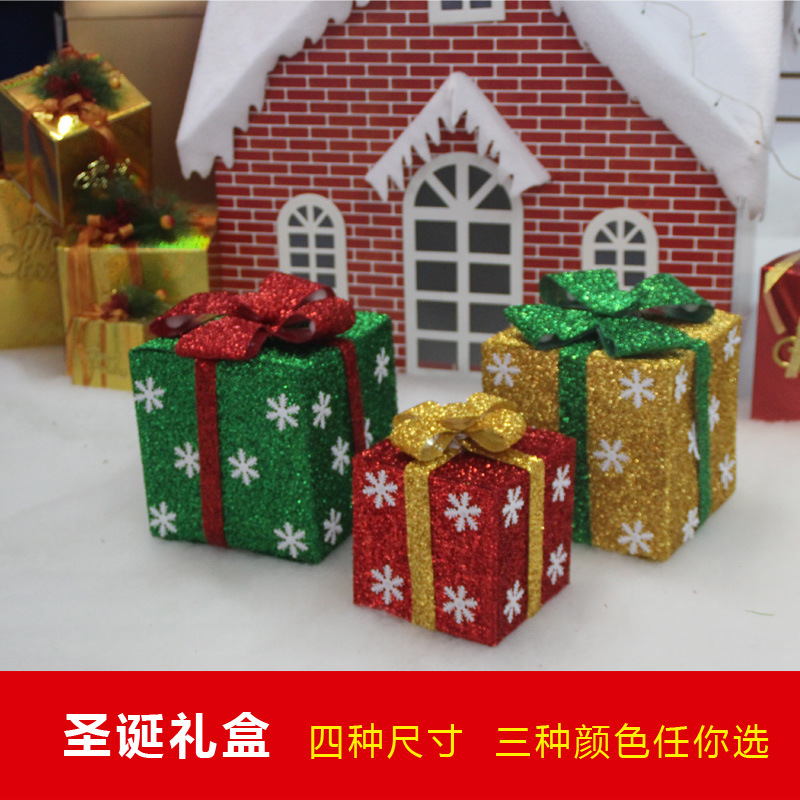 gift box christmas decorations  Rainforest Islands Ferry