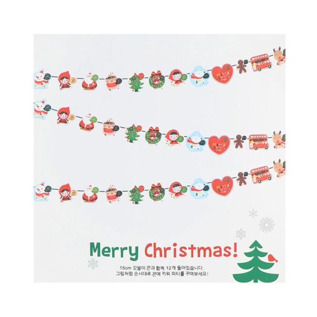 12pcsset christmas letter bunting christmas decorations sweet bunting colorful pennants flag wedding bunting banner - Christmas Letter Decorations