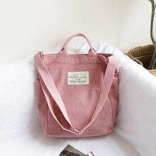 Women Corduroy Shoulder Bag Large Capacity Cloth Handbag Tote Female Crossbody Messenger Bags Ladies Simple Canvas Zipper Purses