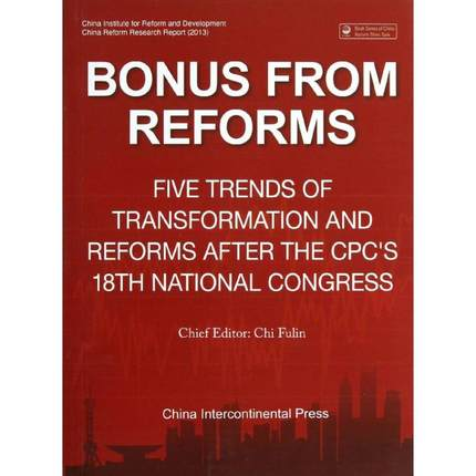 Bonus from Reforms Five Trends of Transformation and Reforms After the CPCs 18th National Congress Paper Book-143Bonus from Reforms Five Trends of Transformation and Reforms After the CPCs 18th National Congress Paper Book-143
