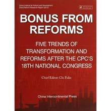 Bonus from Reforms Five Trends of Transformation and After the CPCs 18th National Congress Paper Book-143
