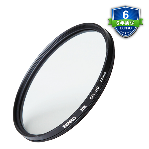 Benro paradise pd cpl-hd wmc 37 40.5 43 46 49 52 55 58 62 67 72 77 82mm hd -three circular polarizer cpl polarization filter 49 52 55 58 62 67 72 77 82mm hoya pro1 digital cpl filter multilayer coated polarizer filter