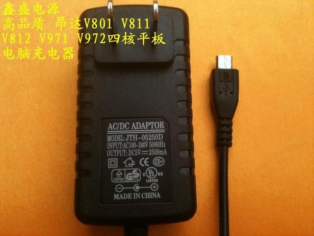 Onda v801 v811 v812 v971 v972 quad-core tablet charger