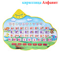 Cyrillic Alphabet Baby Play Mat Russian Letters And Numbers Musical Animal Sounds Educational Toy Learning Playmat Carpet